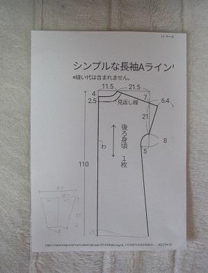 P1010004_20200430194201
